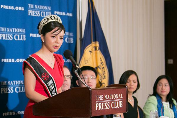 華日:川普應會見加拿大世界小姐林耶凡