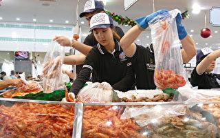 数百人一大早涌入悉尼鱼市购买复活节海鲜