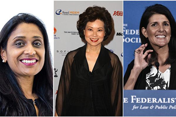 川普提名三亞裔女性入閣 或破歷任總統紀錄