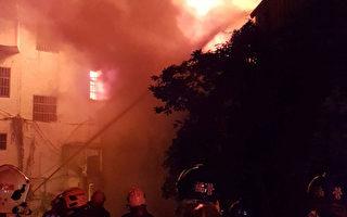 新北芦洲工厂大火 延烧7间