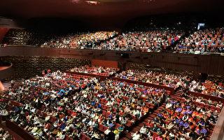 欢度耶诞节  偏乡学童歌剧院欣赏交响乐
