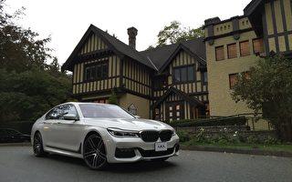 2016 BMW 750xi。〈李奥/大纪元〉