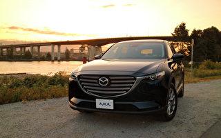 车评:贵气马二代 2016 Mazda CX-9
