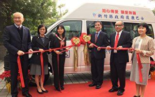 台期交所捐复康巴士 公益超过900万元