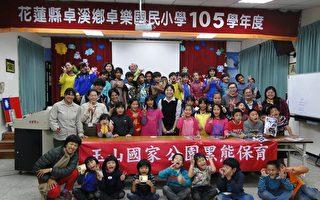 玉管处订保护计划 加强台湾黑熊保育