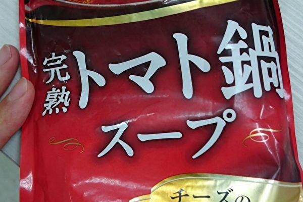 火鍋湯底疑來自福島 台家樂福下架逾千包