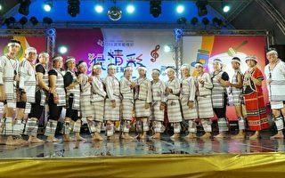 蘭博冬陽原音祭 原汁原味原民文化登場