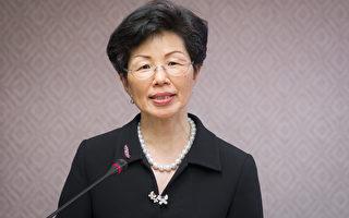 台湾的未来 陆委会:由人民决定