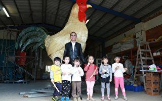 三星乡3.5米高大公鸡亮相迎新年