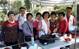 竹山社大社區綠廚房展成果 料理在地健康有機新滋味