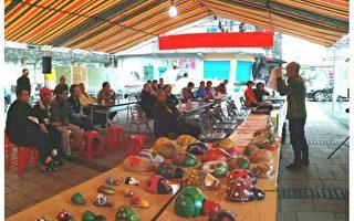 礁溪匏崙社区营造3.0参与式预算成果发表
