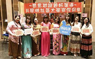 活出自信!新住民姊妹学中文开启生命之窗