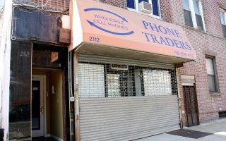 紐約布碌崙查出三萬只假手機 華裔被捕