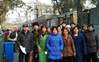 大陸29省上萬名民辦教師再次進京上訪