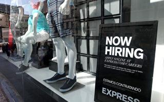 美11月工作增17.8萬 失業率跌至九年來最低