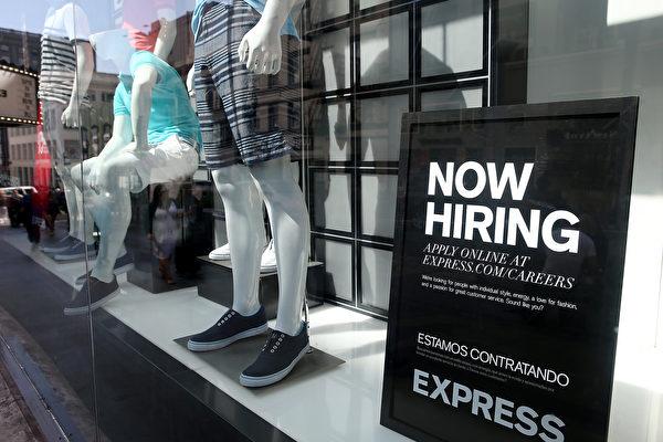 美11月工作增17.8万 失业率跌至九年来最低