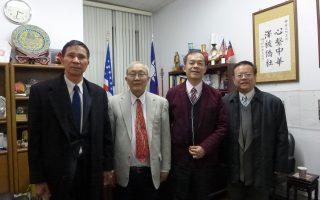 臺灣「生命教育」課程 籌劃落地美國