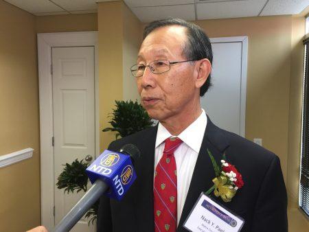 美丰银行(Metro City Bank)执行总裁、韩裔白乐泳介绍,目前该行在全美6州有13分行。