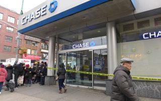 年关近 华埠大通银行遭打劫