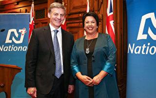 昔日南岛农民当选今日新西兰总理