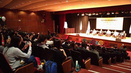 「提升社會正能量運動論壇」現場許多扶輪社員及各校學生在場聆聽。(陳予善/大紀元)