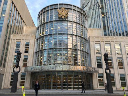 紐約東區聯邦地區法院.