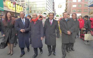 中华民国驻美代表高硕泰访中华公所