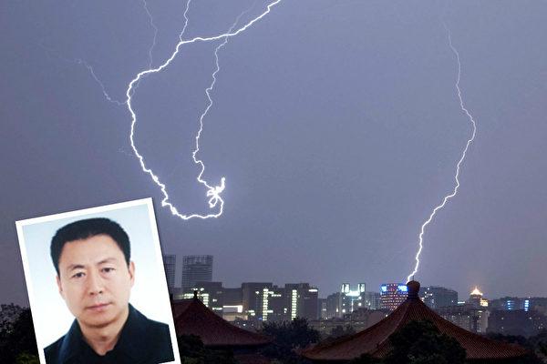 12月16日早上8点,中纪委网站发布通告称,中共司法部政治部主任卢恩光被查落马。(大纪元合成图)