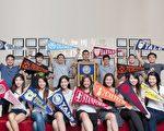 ACI南加州学院的毕业生成功申请到美国名校。(ACI南加州学院提供)
