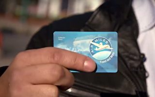 26日起Air Miles每日积分兑换 上限调至100元