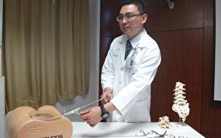 經皮脊椎內視鏡手術  脊椎手術新選擇