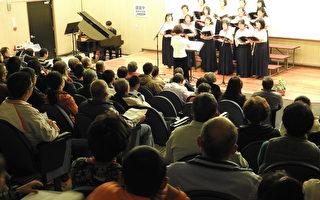 濱海社區合唱團  驚豔表演藝術中心