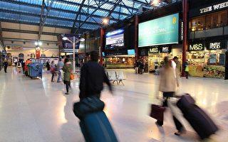 英國新規: 火車晚點15分鐘 乘客即可獲退款
