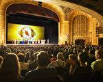 有著百年歷史的美國底特律市的底特律歌劇院內,美國紐約神韻世界藝術團22日舉行了首場演出。(艾文/大紀元)