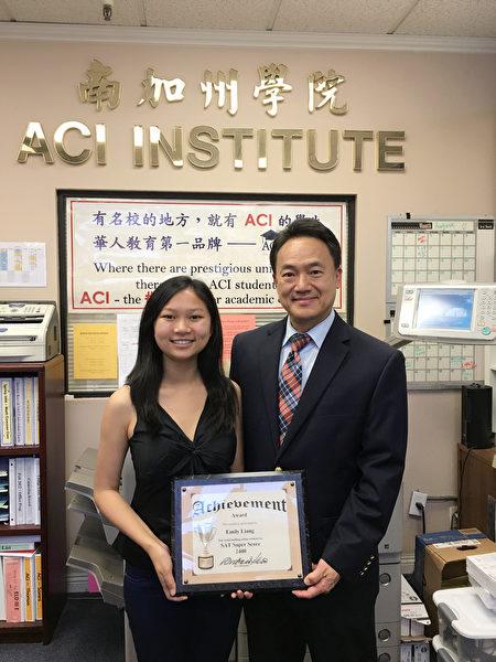 ACI南加州学院郭培钧主任为该校SAT满分学生Emily Liang颁奖。(ACI南加州学院提供)