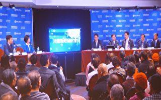 川普新政研討會 專家全面解析未來政策