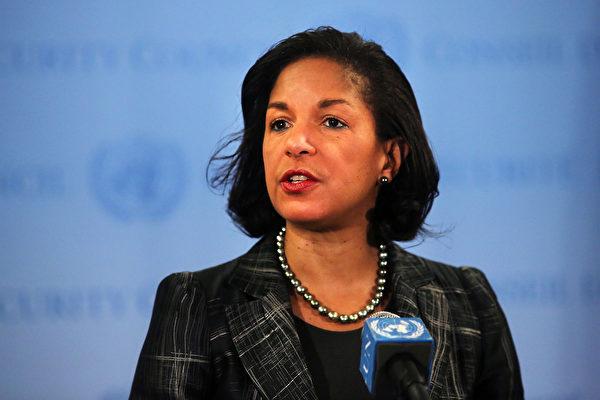 賴斯告訴郭聲琨,美國對中共11月份通過的《網絡安全法》感到擔憂。(Spencer Platt/Getty Images)