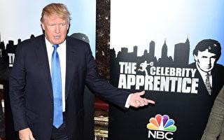 川普将挂名真人秀电视节目 美国总统第一人