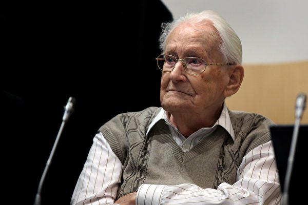 德國最高法院判95歲前納粹協助謀殺罪