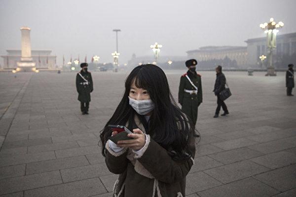 空气污染摧残五亿中国人 阴霾难民逃离城市