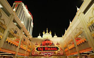 2004年5月,新泽西大西洋城,川普泰姬陵酒店和赌博娱乐场。(Craig Allen/Getty Images)