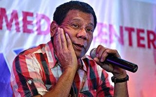 菲律宾总统:将搁置南海仲裁结果
