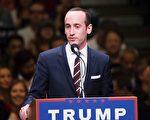 年仅31岁的史蒂芬.米勒不仅是川普的幕后政策顾问,还是川普大部分竞选讲稿的撰写人,现在他又被任命为川普就职演说的撰稿人。(ROBYN BECK/AFP/Getty Images)