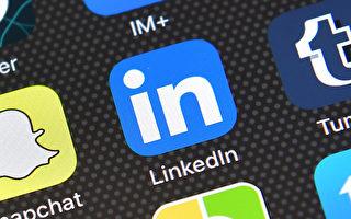 MicroSoft262亿美金完购LinkedIn 专才更易找工作
