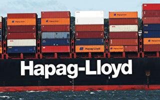 美国会拟为出口商品免税 创造最佳投资环境