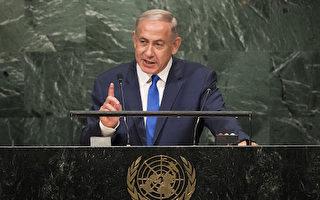 抗議聯合國決議 以總理召見美大使