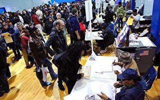 美大选结果有变数?选举人投票引关注