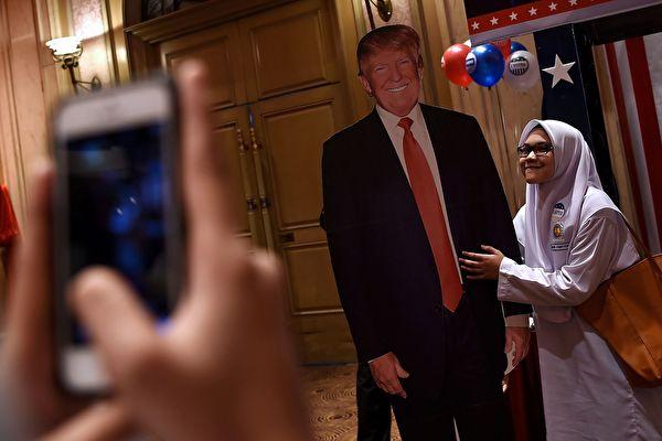 特朗普禁穆斯林令人憂?專家:媒體偏見更可怕