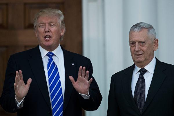 特朗普將提名退休上將馬蒂斯任國防部長