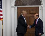 川普的商务部长提名人罗斯(右)在华尔街金融圈及企业界,是受人尊敬的成功投资人。(Drew Angerer/Getty Images)